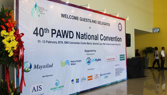 pawd_img_5 events