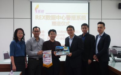 Linkwise Technology Sponsor Picobox System to Non-Governmental Organization (United Chinese School Association of Malaysia – Dong Zong)